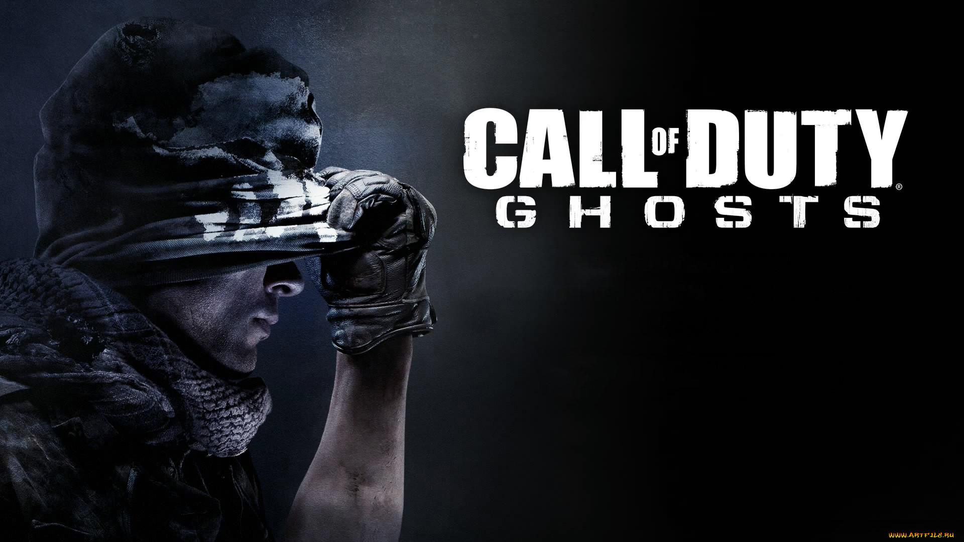 Вы оплачиваете предзаказ игры Call of Duty Ghosts Расширенное издание